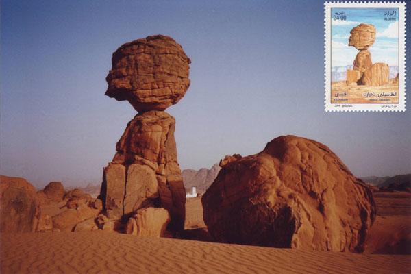 Balanced_Rock.jpg